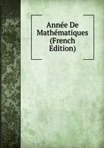 Anne De Mathmatiques (French Edition)