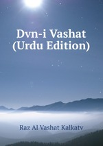 Dvn-i Vashat (Urdu Edition)