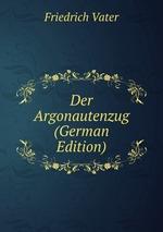 Der Argonautenzug (German Edition)