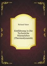 Einfhrung in Die Technische Wrmelehre (Thermodynamik)
