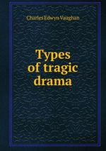 Types of tragic drama