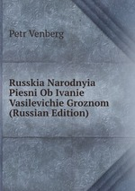 Russkia Narodnyia Piesni Ob Ivanie Vasilevichie Groznom (Russian Edition)