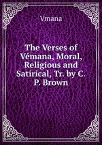 The Verses of Vmana, Moral, Religious and Satirical, Tr. by C.P. Brown