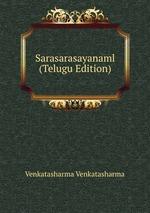 Sarasarasayanaml (Telugu Edition)