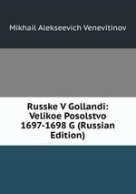 Russke V Gollandi: Velikoe Posolstvo 1697-1698 G (Russian Edition)