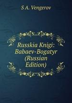 Russkia Knigi: Babaev-Bogatyr (Russian Edition)