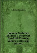 Sobrane Sochinen Shillera V Perevodie Russkikh Pisatele, Volume 2 (Russian Edition)