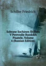 Sobrane Sochinen Shillera V Perevodie Russkikh Pisatele, Volume 4 (Russian Edition)