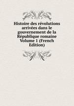 Histoire des rvolutions arrives dans le gouvernement de la Rpublique romaine Volume 1 (French Edition)