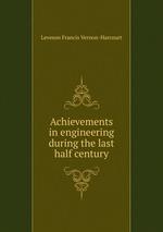 Achievements in engineering during the last half century