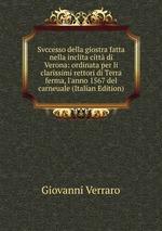 Svccesso della giostra fatta nella inclita citt di Verona: ordinata per li clarissimi rettori di Terra ferma, l`anno 1567 del carneuale (Italian Edition)