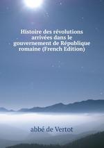 Histoire des rvolutions arrives dans le gouvernement de Rpublique romaine (French Edition)