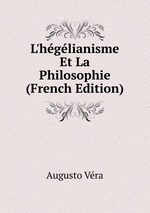 L`hglianisme Et La Philosophie (French Edition)