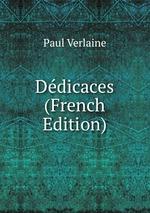 Ddicaces (French Edition)