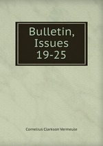 Bulletin, Issues 19-25
