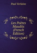 Les Potes Maudits (French Edition)