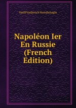 Napolon Ier En Russie (French Edition)