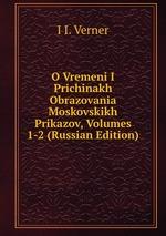 O Vremeni I Prichinakh Obrazovania Moskovskikh Prikazov, Volumes 1-2 (Russian Edition)