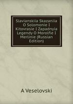 Slavianskiia Skazaniia O Solomonie I Kitovrasie I Zapadnyia Legendy O Morolfie I Merlinie (Russian Edition)
