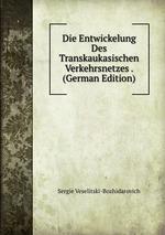 Die Entwickelung Des Transkaukasischen Verkehrsnetzes . (German Edition)