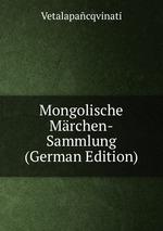 Mongolische Mrchen-Sammlung (German Edition)
