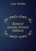 Rome et Lorette (French Edition)