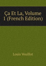 a Et La, Volume 1 (French Edition)
