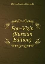 Fon-Vizin (Russian Edition)
