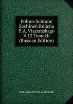 Polnoe Sobrane Sochinen Kniazia P. A. Viazemskago V 12 Tomakh (Russian Edition)