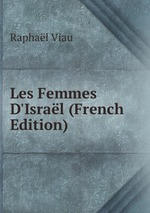 Les Femmes D`Isral (French Edition)