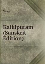 Kalkipuram (Sanskrit Edition)