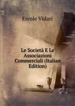 Le Societ E Le Associazioni Commerciali (Italian Edition)