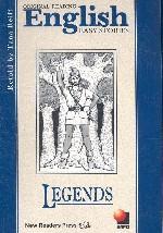 Legends: Аудиокассета