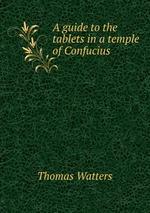 Обложка книги 53 золотые английские формулы