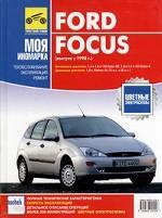 Ford Focus. Руководство по эксплуатации, техническому обслуживанию и ремонту