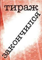 Методика комплексной оценки физического развития и физической подготовленности: учебное пособие