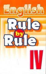 English Rule by Rule IV
