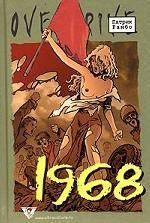 1968: Исторический роман в эпизодах