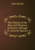 Обложка книги Книга Праведников