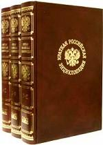 Краткая Российская энциклопедия. Том 1