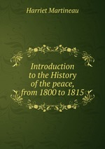 Обложка книги Алан Дин Фостер. Комплект из четырех книг. Инфернальная музыка. Книга пятая