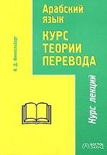 Котировки перевод