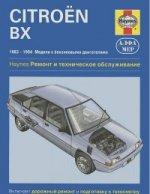 Citroen BX. 1983-1994. Модели с бензиновыми двигателями
