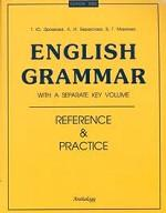 English Grammar: Reference and Practice