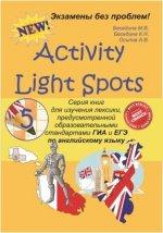 Activity Light Spots. 5 класс. Серия книг для изучения лексики по английскому языку. Электронная версия.