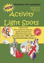 Activity Light Spots. 6 класс. Серия книг для изучения лексики, предусмотренной образовательными стандартами ГИА и ЕГЭ по английскому языку.
