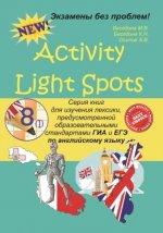 Activity Light Spots. 8 класс (1). Серия книг для изучения лексики по английскому языку. Электронная версия.