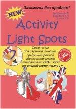 Activity Light Spots. 7 класс. Серия книг для изучения лексики по английскому языку. Электронная версия.