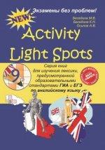 Activity Light Spots. 9 класс (1). Серия книг для изучения лексики по английскому языку. Электронная версия.