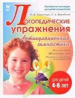 Обложка книги Лечебное питание в пожилом возрасте